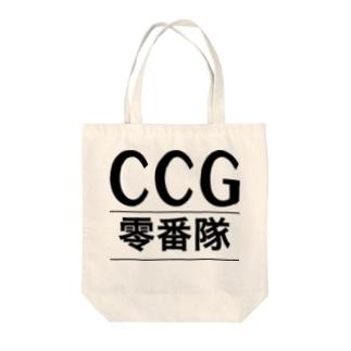 CCG - 零番隊 - / 東京零式 Tote bags
