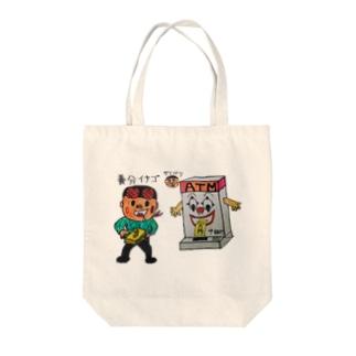 養分イナゴとATMくん Tote bags