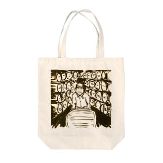 永い眠り Tote bags