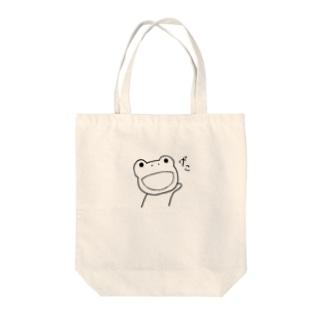 ゲコです♪ Tote bags