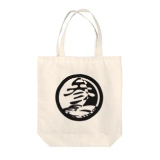 〇参壱吾(黒柄) Tote bags