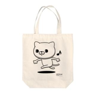 にゃんこMAX(白猫) Tote bags