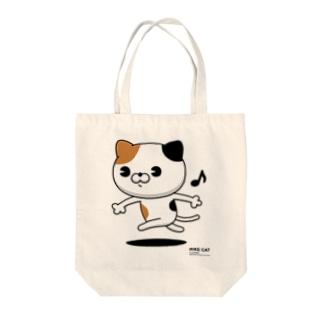 にゃんこMAX(三毛猫) Tote bags