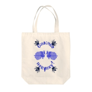 東欧な買い物袋 Tote bags