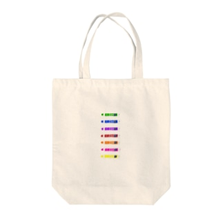 toothpaste Deluxe Tote Bag