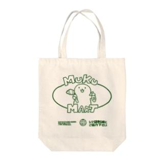 むくマートエコバッグ Tote bags