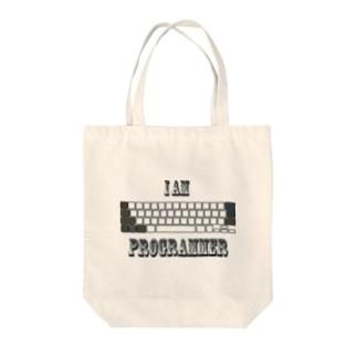 プログラマー トートバッグ