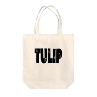 チューリップ🌷 Tote Bag