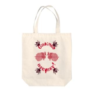 東欧な買い物袋(赤) Tote bags