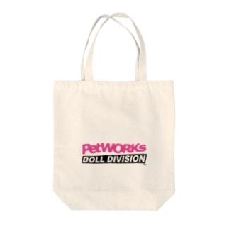 PetWORKs LOGO DOLL Div. Tote bags