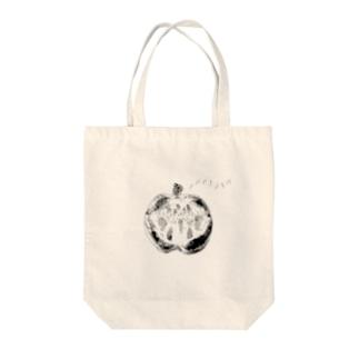 アップルパイ🍎の鼻唄 Tote bags