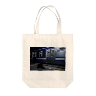 帰宅 Tote bags