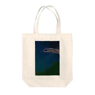 あの星まで Tote bags