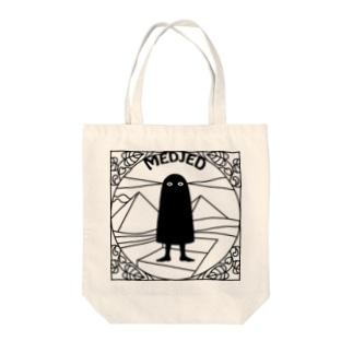 現場のメジェド Tote bags