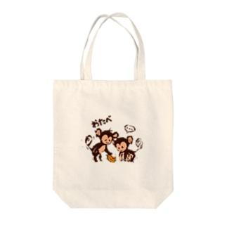 Monkies(painted) Tote bags