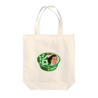 緑のシロ カップ麺ver Tote bags