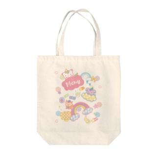 『フシギなピクミー』雲と虹 Tote bags