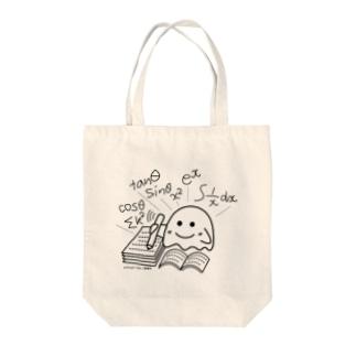 結城浩の「書いて学ぼう!」 Tote bags