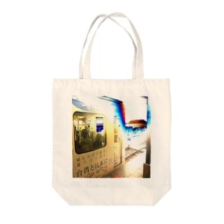江ノ島江ノ電 Tote bags