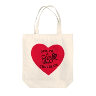 Give me a chocolate  Tote bags
