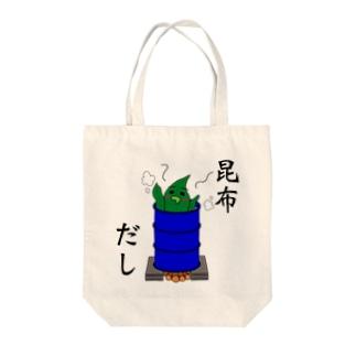 昆布くん Tote bags