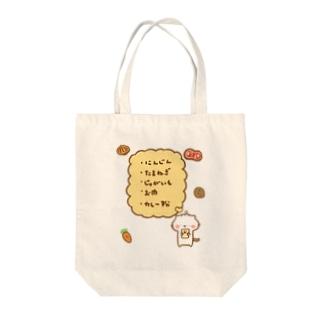 カレーレシピ🍛 Tote bags