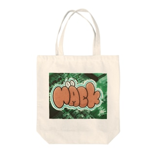 .Hack Tote bags
