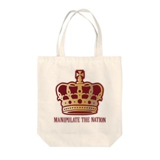 この国を操作する王様 Tote bags