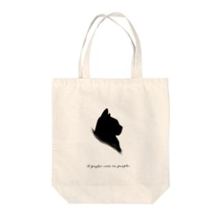 人間より猫が好き。 Tote bags