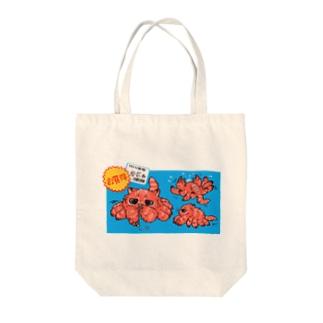 かにゃ Tote bags