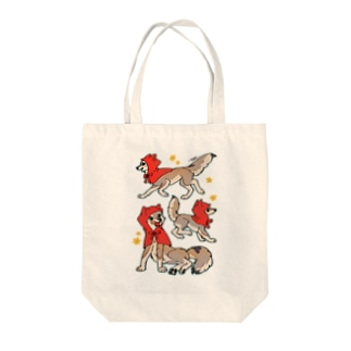 赤ずきんオオカミちゃん Tote bags