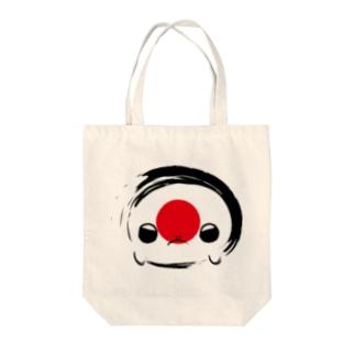 墨フクラガエル Japan Tote bags