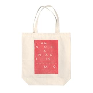 私をお買い物に連れていって。 Tote bags