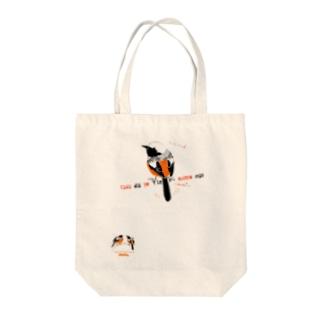 LittleLoroのMARU ジョビとジョバ まるい小鳥 ジョウビタキ ヒタキ イラスト Tote bags