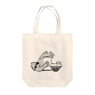 食用アマガエルモノクロシリーズ Tote bags