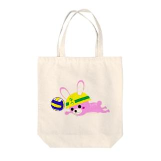 なううさ(バレー中・回転レシーブ) Tote bags