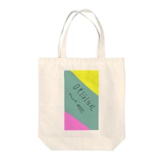 ORIGINAL ME 2 Tote bags