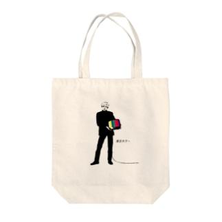 東京カラー Tote bags