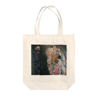 グスタフ・クリムト(Gustav Klimt) / 『死と生』(1915年) Tote bags