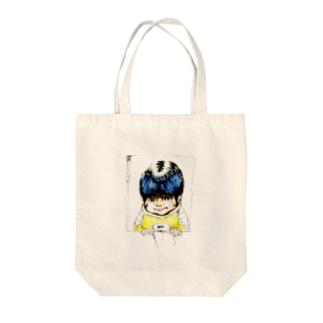 ヤノベケンジ《サン・チャイルド》(ぷるぷる) Tote bags