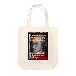 モーツァルトと名言 Tote bags