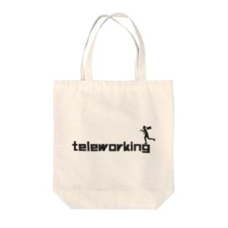 Teleworking Tote bags