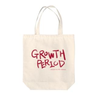 成長期 Tote bags