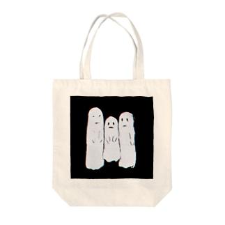 おばけトリオ Tote bags