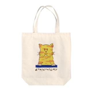 CAT!CAT!CAT! Tote bags
