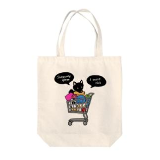 お買い物大好きスキッパーキ Tote bags