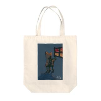 黄昏猫ちゃん Tote Bag