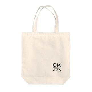 ゼロカーボンシティかごしま公式 Tote bags