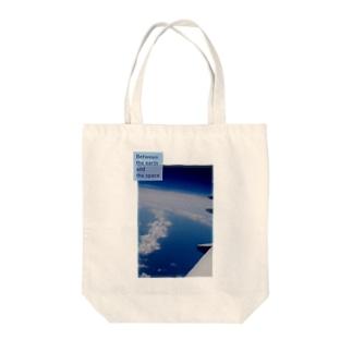 空と宇宙の間 Tote Bag