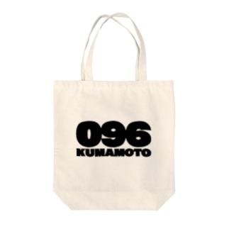 096熊本黒 Tote bags